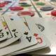 juegos-de-cartas