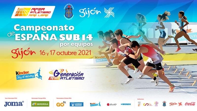 cartel-viii-campeonato-de-espana-sub14-por-equipos